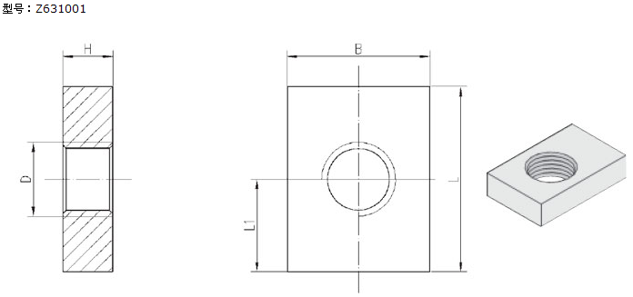 Rectangle Nut Z631001 Dimension 2D