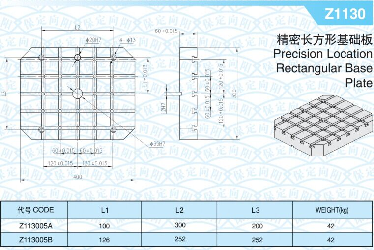 Precision Location Rectangular Base Plate Z113005A Dimension 2D