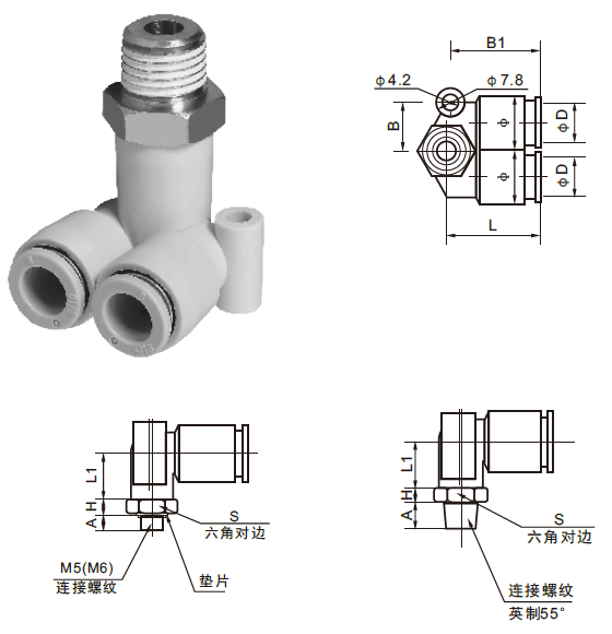 Male branch connector KQ2LU04-M5 Dimension 2D