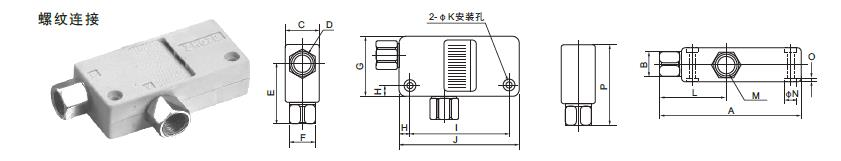 Vacuum Generator Box-F type (built-in silencer) ZH Series ZH05BS-01-01 Picture 2D