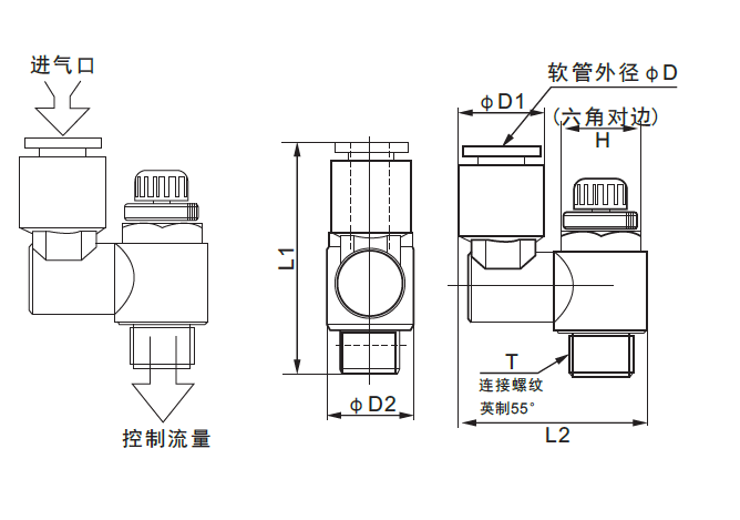 Restricted Universal Type Speed Valve AS1311F-M3-04 Dimension 2D