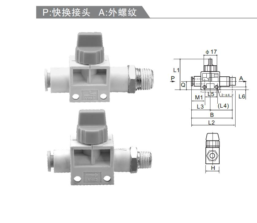 2/3 Port Finger Valve(F-S) Series VHK2-04F-M5 Picture 2D